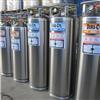 CHART200MP液氮罐