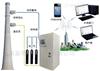 6900固定污染源VOCs在线连续监测系统