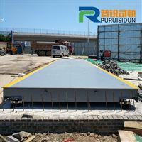 3.2x16米100吨汽车衡厂家报价