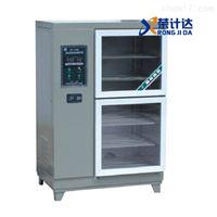 厂家直销SHBY-40B水泥标准养护箱
