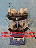 MJN6-50ml平行反应仪