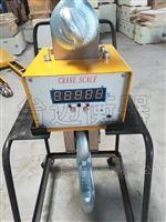 盘锦行车用10吨30吨电子直视吊秤厂家/价格