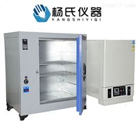 200度高温工业烤箱