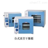 DZF-6050B 生物專用真空干燥箱