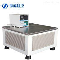 助蓝粘度计专用低温槽可加热制冷-15~100℃