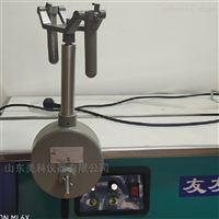 手摇离心机钾离子含量测定仪