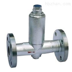 CS44F液体膨胀式疏水阀