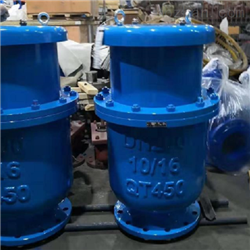 HBFGP防水锤空气阀