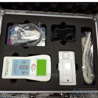 新生儿医用测听仪 婴儿听力检测仪
